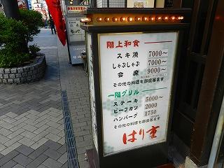 s-DSCN7691.jpg
