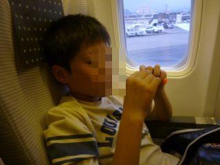 飛行機内2