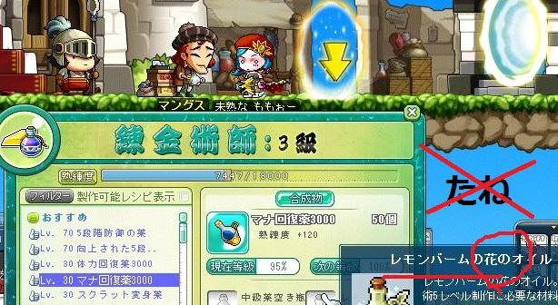 Maple121202_031432.jpg