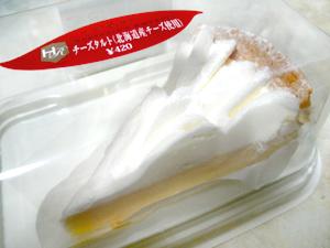 【ミニストップ】チーズタルト