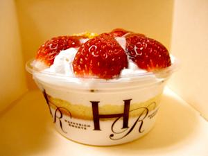 【ミニストップ】苺のショートケーキ02
