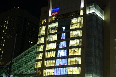 2011-12-14_2656ルクア