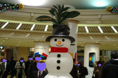 2011-12-14_2657ディアモール