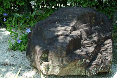 DSCF4324かえる石