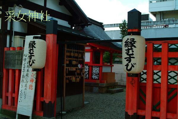 DSCF4363采女神社
