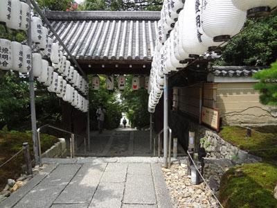DSC00990高台寺横道