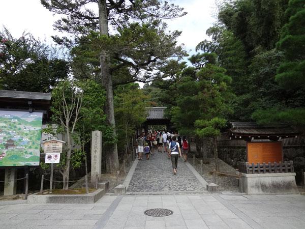 DSC01042銀閣寺入り口
