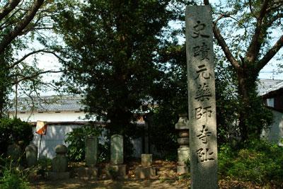 DSCF4568石碑