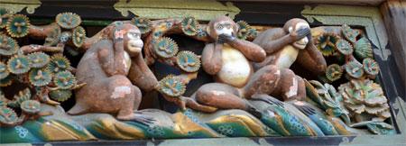DSC_0114三猿