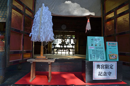 DSC_0182奥拝殿