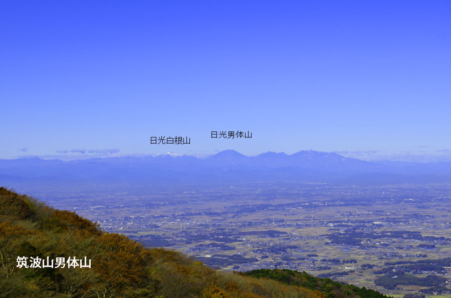 DSC_0825日光白根山2