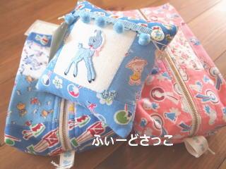blog20120417c.jpg