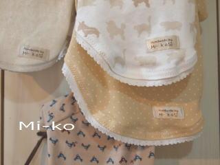 blog20120611b.jpg