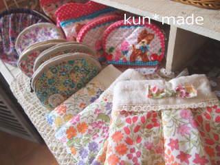 blog20120629c.jpg