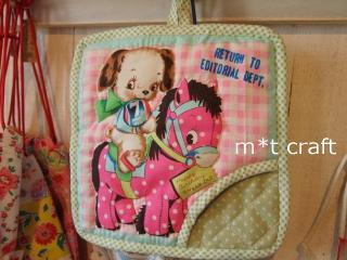 blog20120904b.jpg
