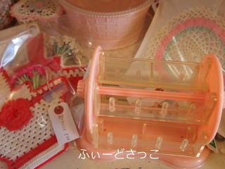 blog20121024b.jpg