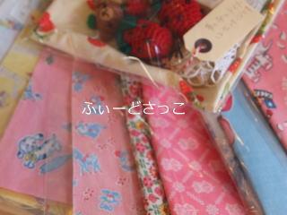 blog20121024c.jpg