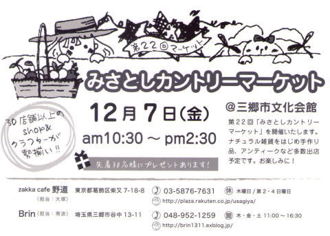 blog20121107.jpg
