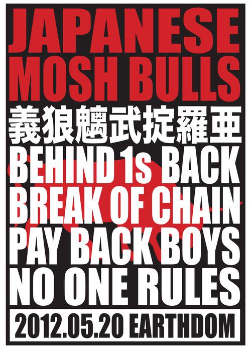 japanese mosh bulls