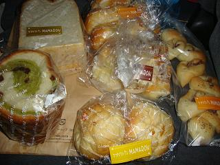 マロンママの手作りパン