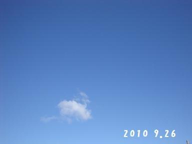 26日朝の空