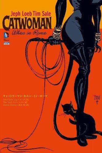 catwomanwircv.jpg