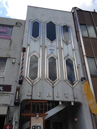 crown_20120725083708.jpg