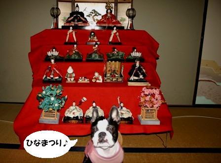 IMG_ひなまつり1