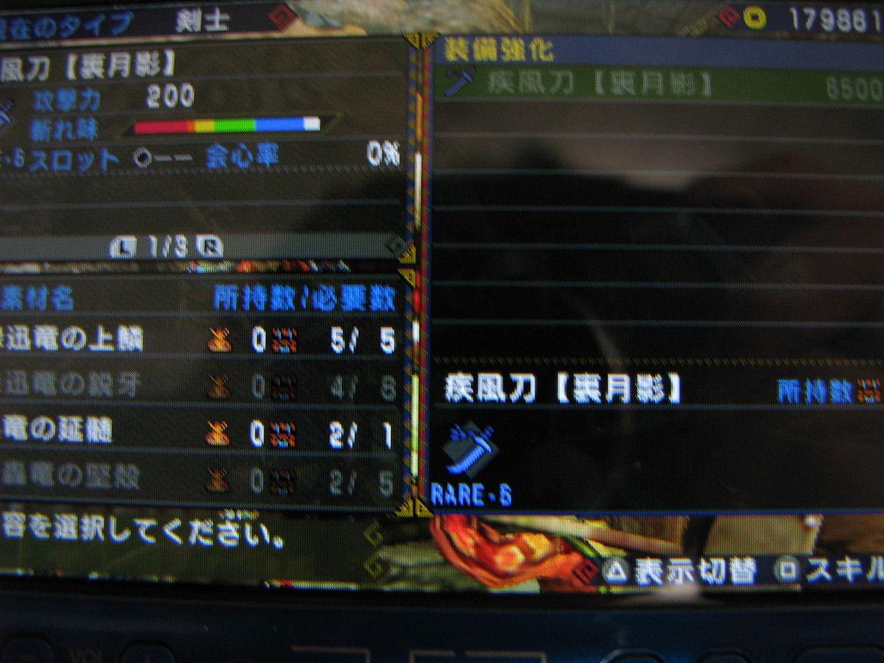 b8c97579.jpg