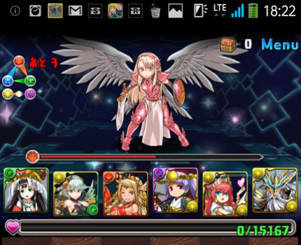 Screenshot_2013-11-24-18-22-58.png