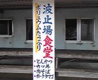 081001_115850.jpg