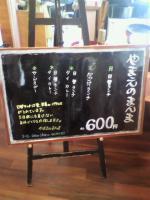 2010060212510000.jpg