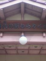 2010060212510001.jpg