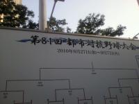 2010090417040000.jpg