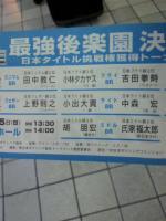 2010090514010000.jpg