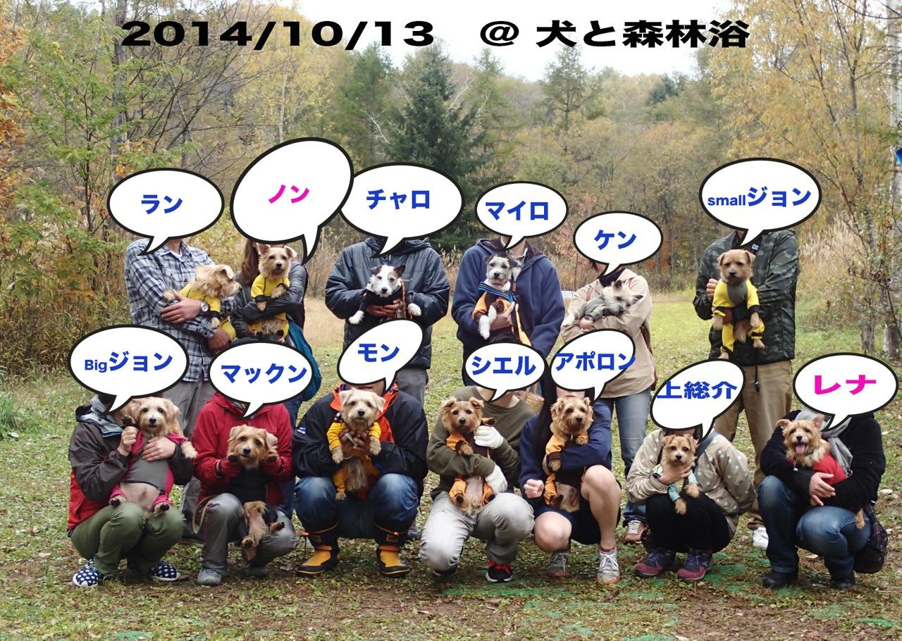 20141013ノーフォーク集合写真