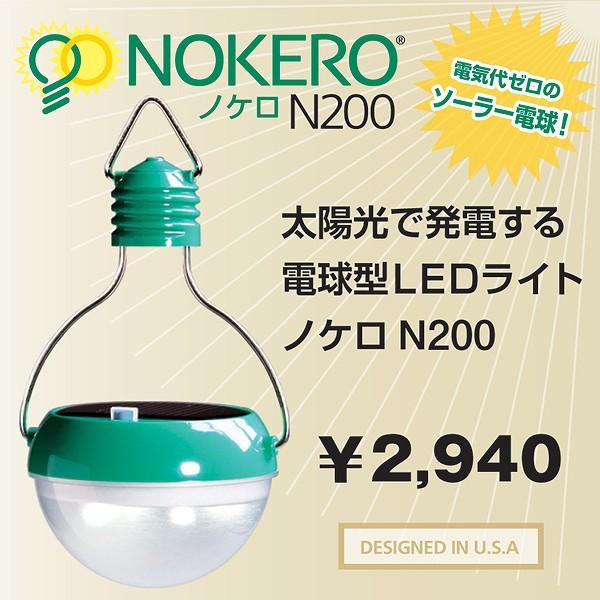 grdx-n200-01.jpg