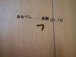 繧エ繧ュ・点convert_20110630175558