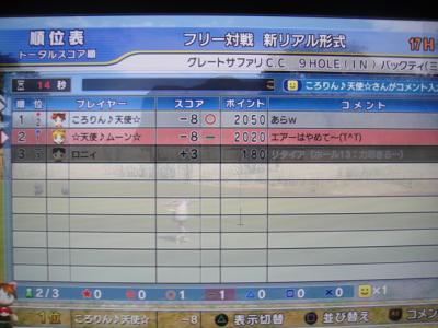 002_convert_20110603092007[1]