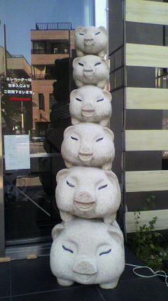 豚テムポール