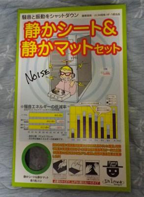 1000円未満で購入