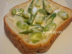 110527空豆チーズトースト