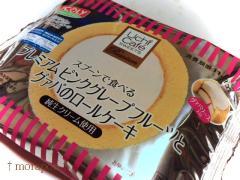 110721プレミアムロールケーキ-1