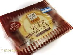 110828和栗のプレミアムロールケーキ-1