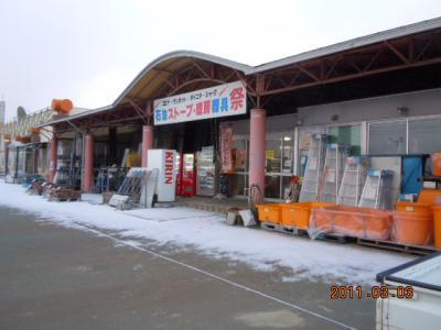 平成22年 3月1日  防寒具 002