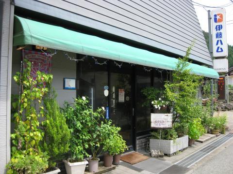 habuchi2.jpg