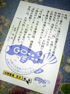 101002_010526yoshihumi.jpg