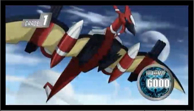 翼竜 スカイプテラ