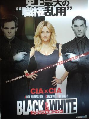 BLAK&WHITE