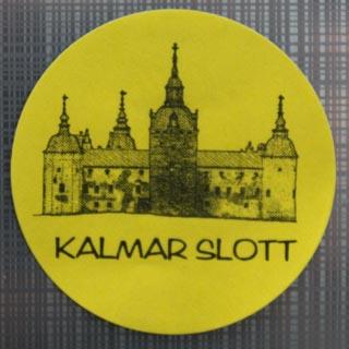 カルマー城 000